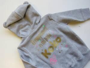 termosaldabile-flex-abbigliamento-personalizzato-stampa-su-tessuto-magliette-bambini-neonati-stampe-transfer